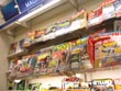 magazine rack - powerpoint graphics
